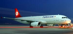 Türk Hava Yolları İstiklal Marşı ve Reklam